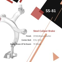 Steel Arms Side Pull Brake Caliper Brake For BMX,MTB,ATB