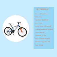 "OEM 24"" City Bike Blue Steel Frame City Bicycle Single-Alloy 36H Wheelset"