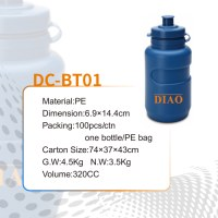 320CC PE Water Bottles  for cycling Dimension  6.9 x 14.4cm