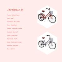 """OEM 24"""" City Bike Steel Frame City Bicycle 14-28T Freewheel Purple/Orange To Choose"""