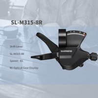 8 Speed Black Shift Lever W/ Optical Gear Display