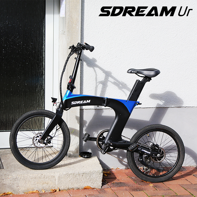 SDREAM Ur: Ultra-Comfy Suspension Folding E-Bike